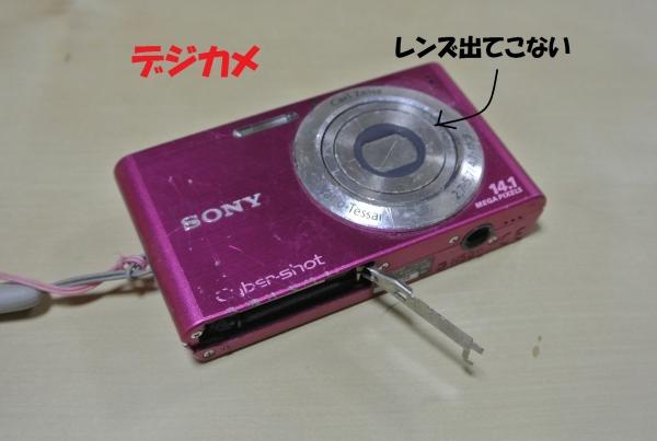DSC_5506.jpg