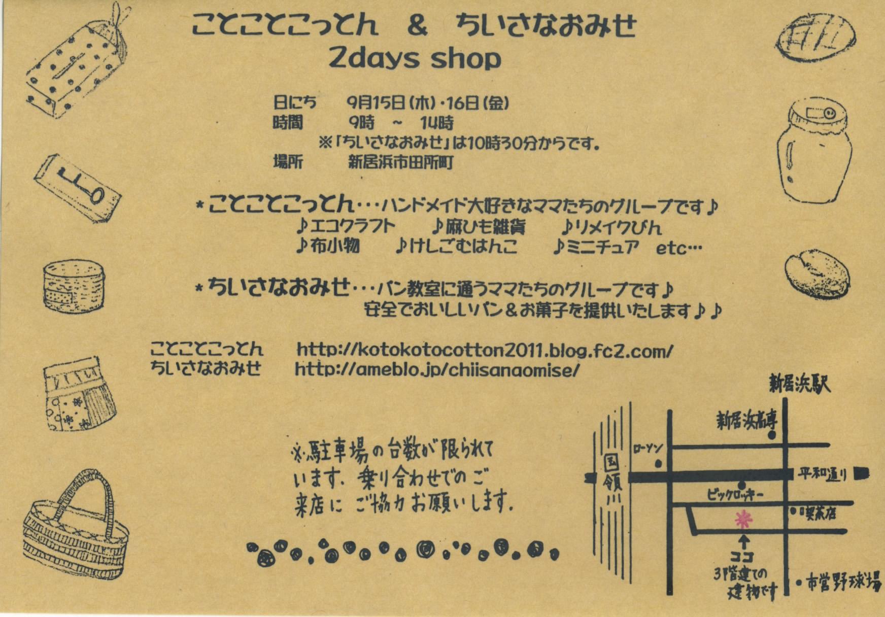 EPSON001-1.jpg
