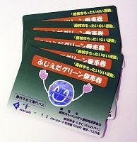 20110628-758956-1-N.jpg