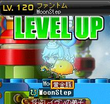 MoonStep 120LVUP