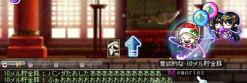 144lvmercedes パンダ撃破!!