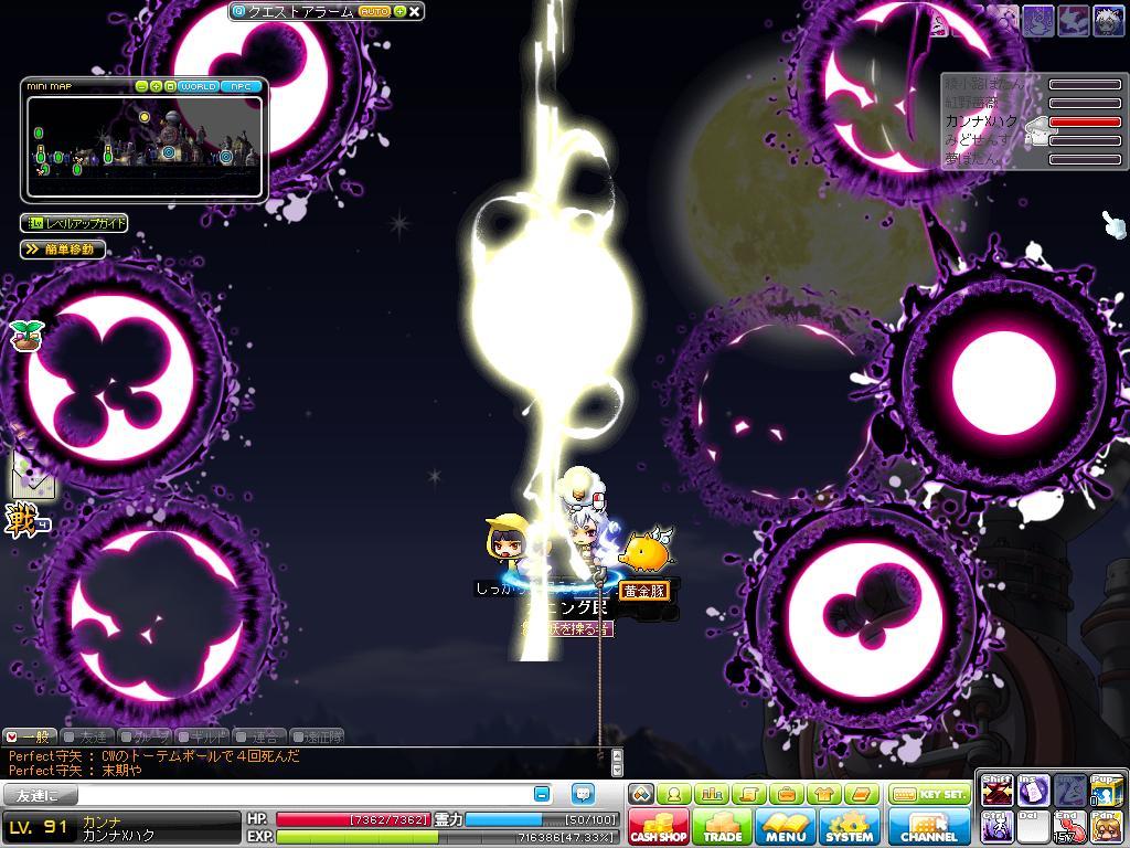 91lvカンナ 紫扇白狐