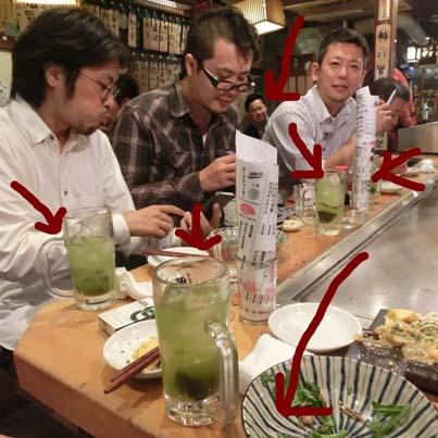 吉祥寺 じゅん粋 コウバシ茶 香ばし茶 玄米緑茶
