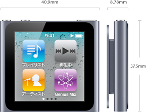 2010 ipod nano 6g 003