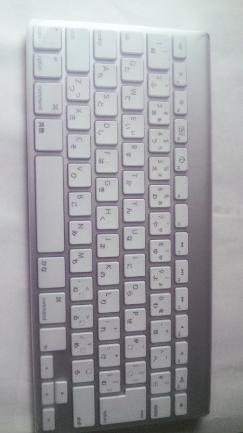 Apple Wireless Keyboard (JIS) MC184J/A 001