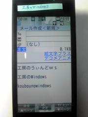 awk 006