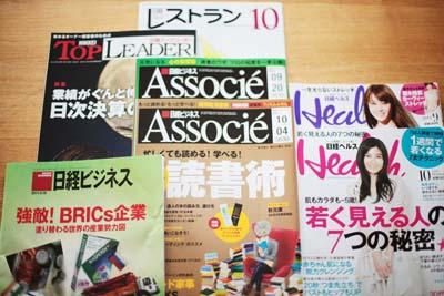 20111002_31.jpg