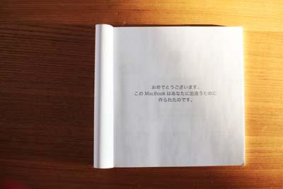 20111007_062.jpg