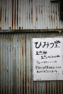 20120311_022.jpg