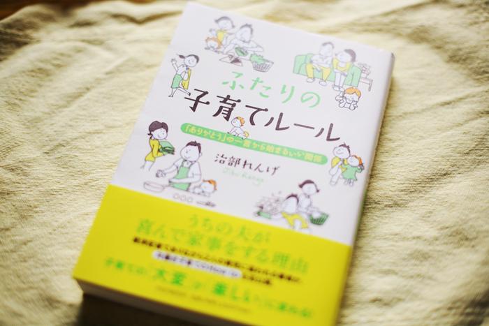 20120419_020.jpg