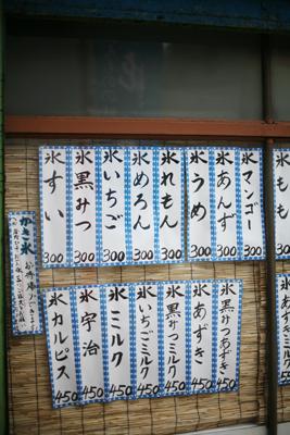 20120530_030.jpg