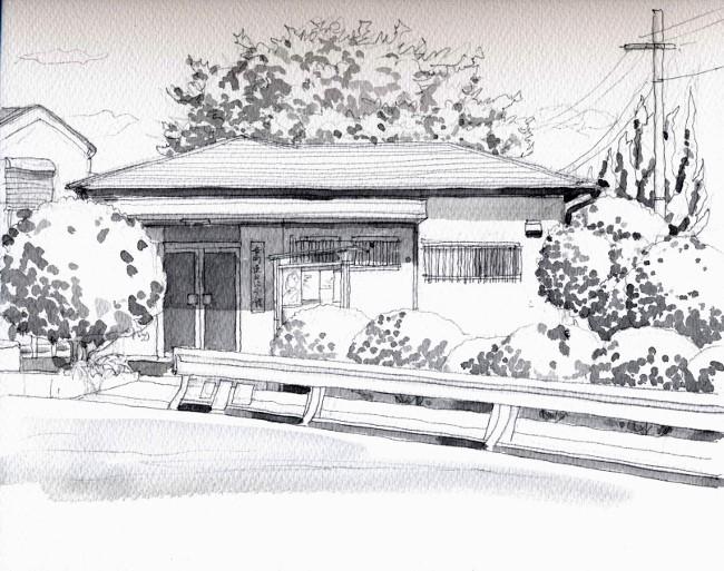 自治会館グリサイユ (650x513)