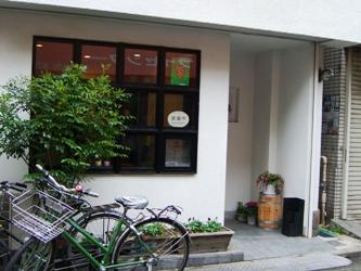 azuma_cafe1.jpg