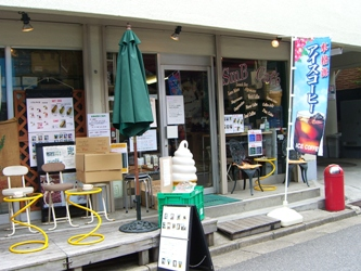 bankoku1.jpg