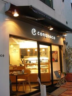 conanoco1.jpg