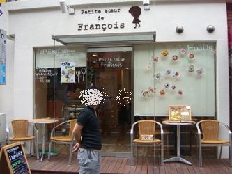 francois7.jpg
