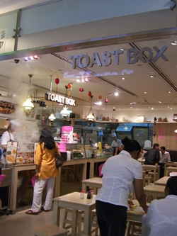 toastbox1.jpg