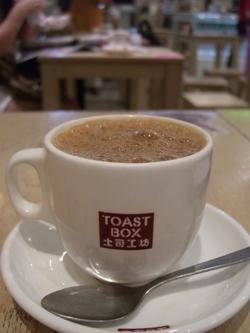 toastbox3.jpg