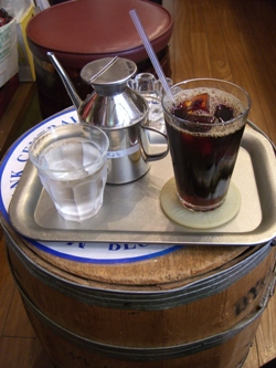 youcoffee2.jpg