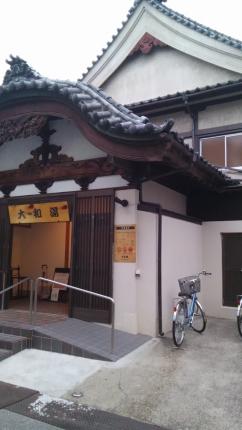 お風呂屋の玄関