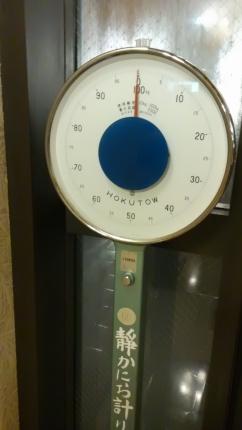 お風呂体重計