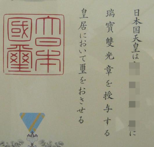 繧ウ繝斐・+(2)+・・IMG_4369_convert_20110523083517