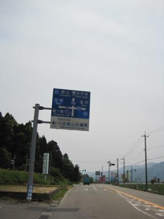 416IMG_4185.jpg
