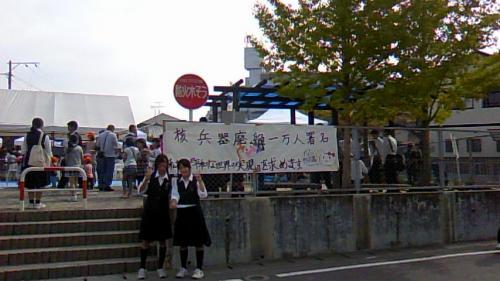 kyoumachi2