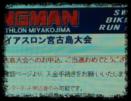 IMG_0967.jpg