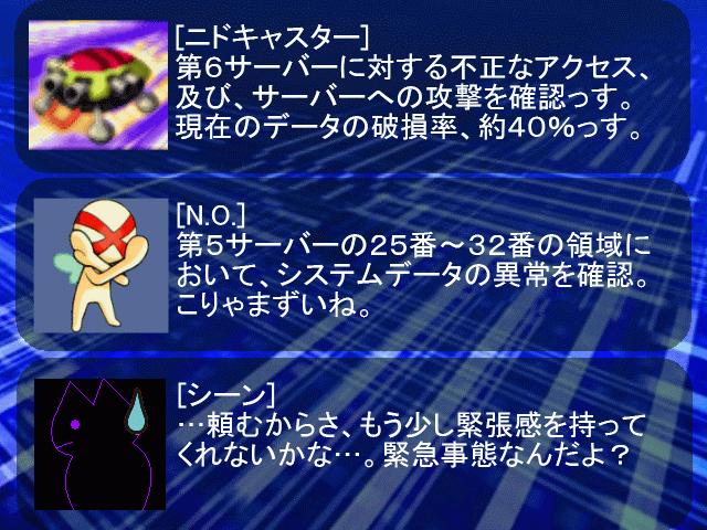 ストーリー動画用4