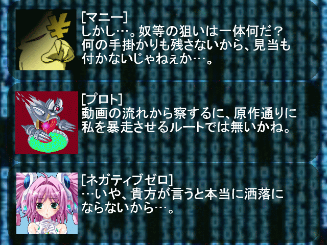 ストーリー動画用3