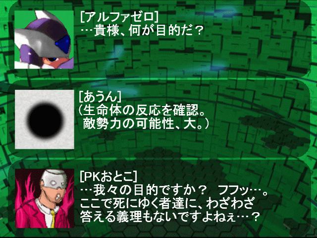ストーリー動画用1