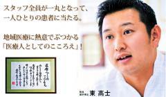 clinic_h01_convert_20110719083446.jpg