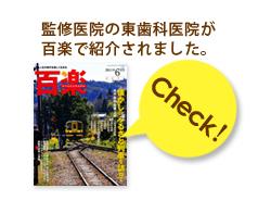 snav_book_on.jpg