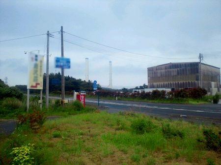 東京電力 広野火力