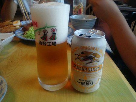 キリンビール 仙台工場