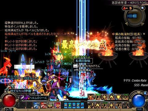 ScreenShot2011_0211_221727281.jpg