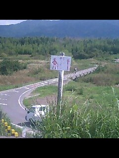 吉野川を渡る