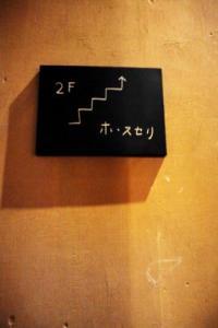 繝帙せ繧サ繝ェ_convert_20120906130648