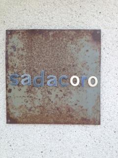 sadacoro3.jpg