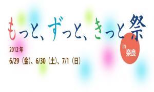 title_convert_20120604082317.jpg