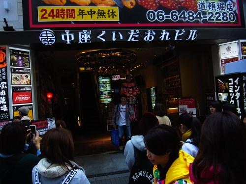 2014大阪3日目