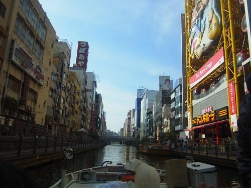 2014大阪3日目-4