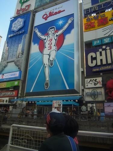 2014大阪3日目-6