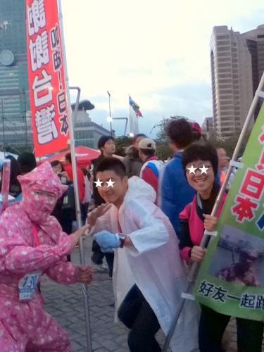 台北マラソン1