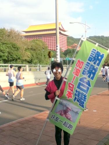 台北マラソン2