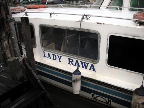 レディ・ガガならぬレディ・ラワ