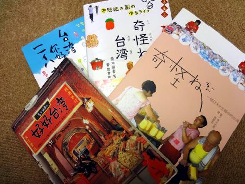 青木由香さんの本