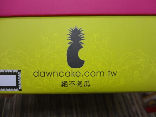 日出・パイナップルケーキ