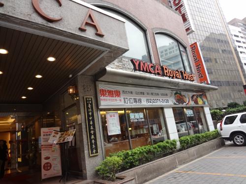YMCA台北